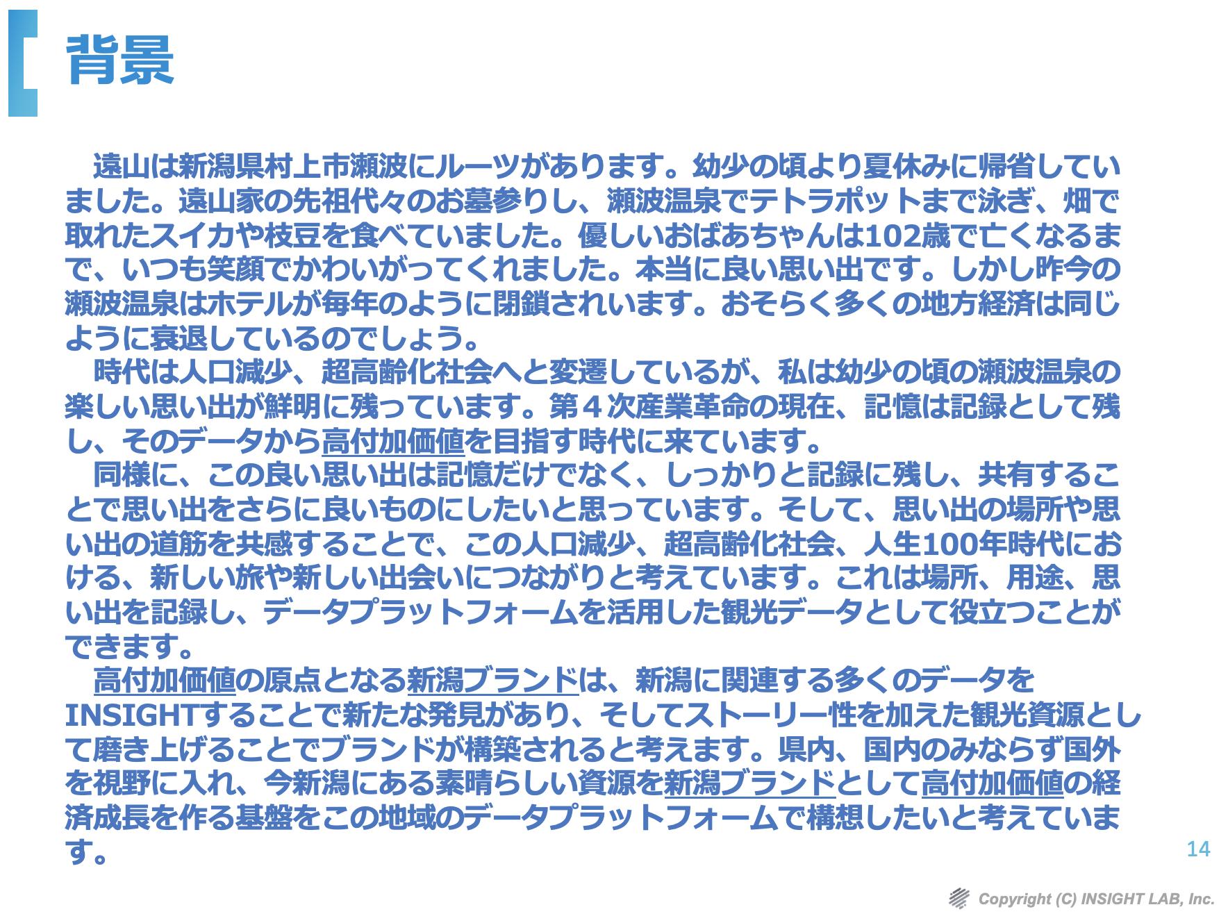スクリーンショット 2020-07-07 16.00.01