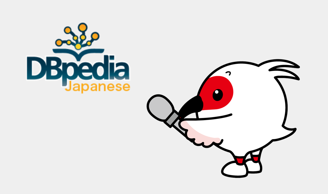 DBpediaとトッキッキ